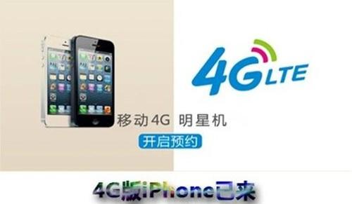 中国移动再次通过微博为用户带来关于移动4g版
