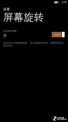 诺基亚Lumia1320评测  支持安装诺基亚专业拍摄软件