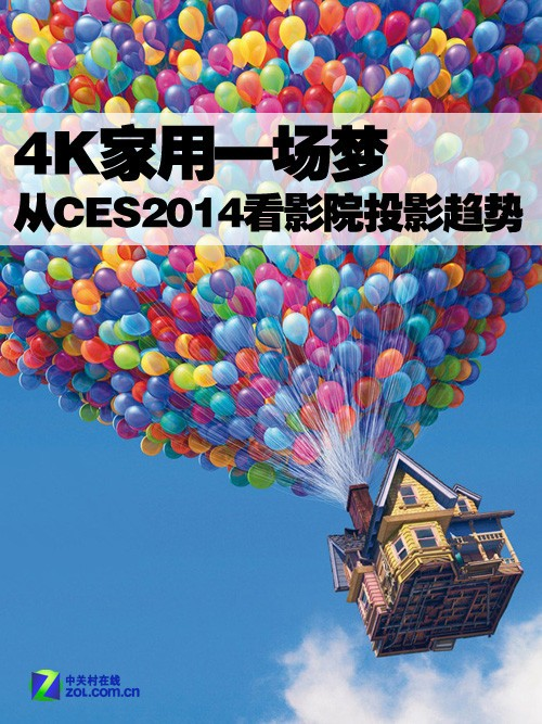 http://www.feizekeji.com/dianshang/464199.html