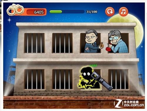 一款打贪官的网络游戏,你会是反腐英雄吗?