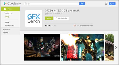 适配图形API新标准 GFXBench 3.0初体验