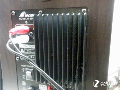 76W超强劲功率 三诺桌面2.0音箱688元