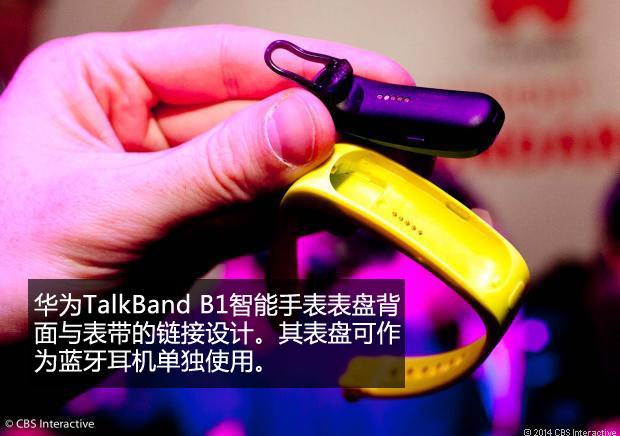 支持NFC和蓝牙通话 华为智能手表抢先看