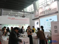 布局记录仪行业 安尼泰科参加广州展