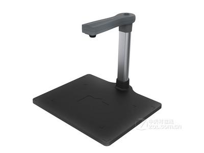 高拍仪扫描 方正高影仪Q680广东690元