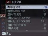 富士X100s界面图