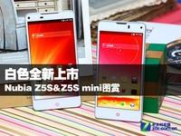 白色全新上市 nubia Z5S&Z5S mini图赏