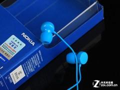 诺基亚WH-208耳塞试听感受
