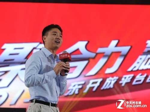 安卓版正式上线 京东推出支付网银钱包