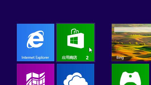 xp系统停止服务图片_XP系统停止服务怎么办?最简单升级8.1攻略_微软笔记本电脑 ...