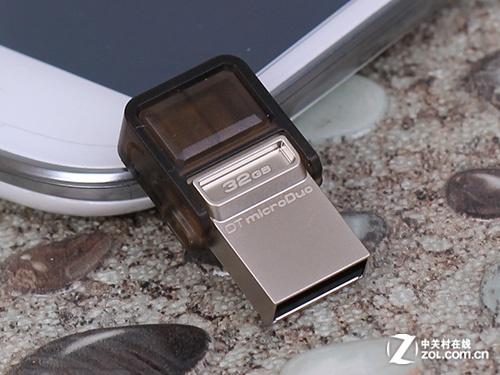 扩容神器 金士顿DTDUO 32GB优盘首测