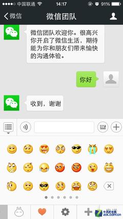 PK百度\/谷歌翻译 新版微信界面\/功能体验