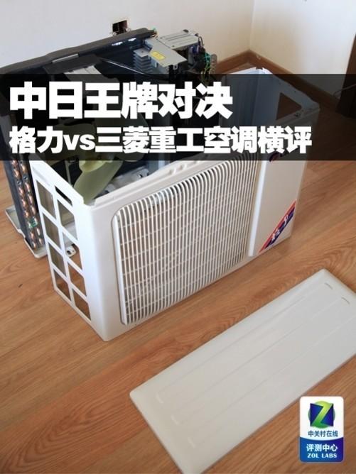 王牌空调kfr一35w0331接线图