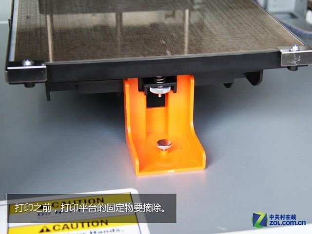 台湾工艺制造 XYZprinting达芬奇首开箱