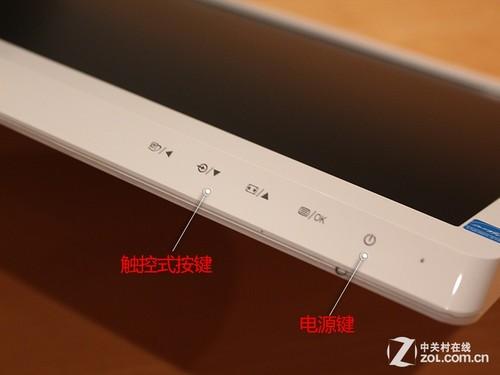 飞利浦227e6q液晶显示器按键特写