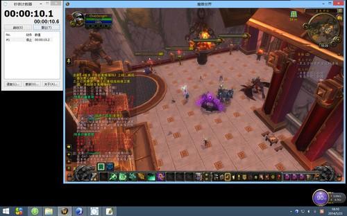 魔兽世界加载游戏,仅用时10秒钟。