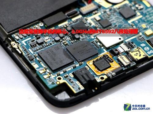 目前市面上的联发科八核芯片主频分为1.4GHz、1.7GHz和2.0GHz三种,而它采用的是顶级的MT6592 Turbo,从这一点也是看出100+爱奇艺手机是诚意十足!