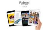 苹果iPad mini 2 32GB/WiFi版评测图解