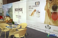 科沃斯全系新品发布 青岛CES展会首发