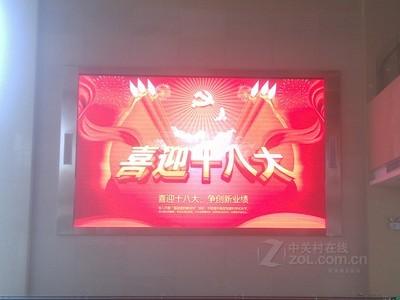 东方亮彩 HX-P5-16S表贴三合一室内全彩