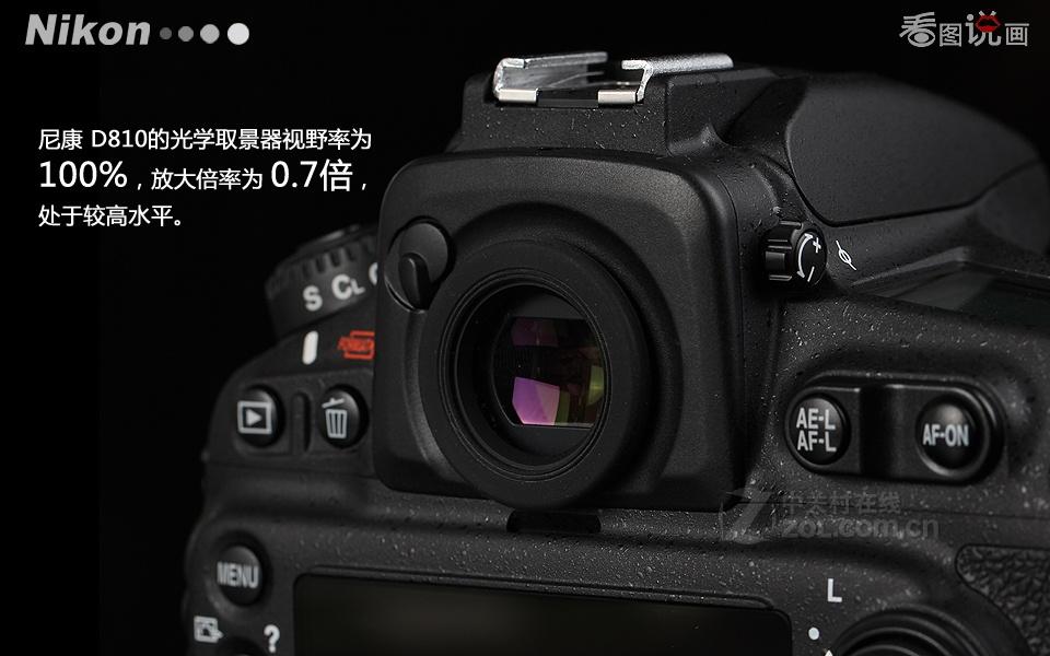 尼康d810数码相机评测图解