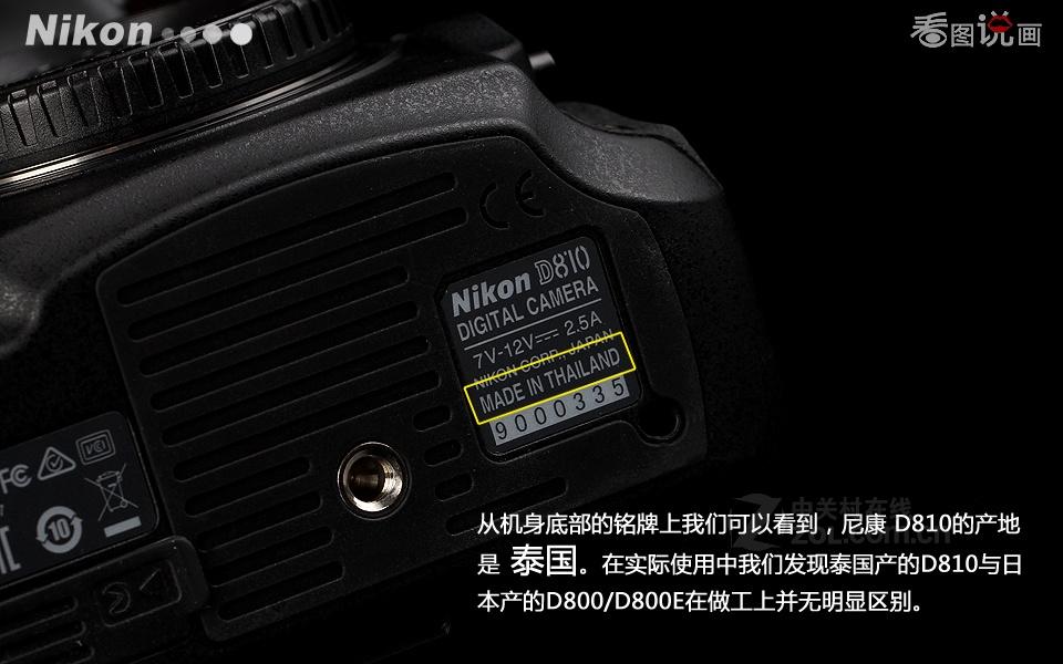 【高清图】 尼康(nikon)d810(单机)评测图解 图277