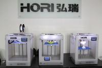 进化:弘瑞3D打印机研发中心实地探访