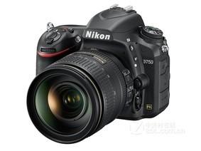 尼康(Nikon)D750 AF-S 尼克尔 24-120mm f/4G ED VR 镜头 黑色