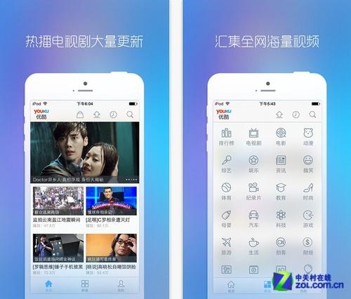 11.6每日佳软:湖南卫视节目视频点播