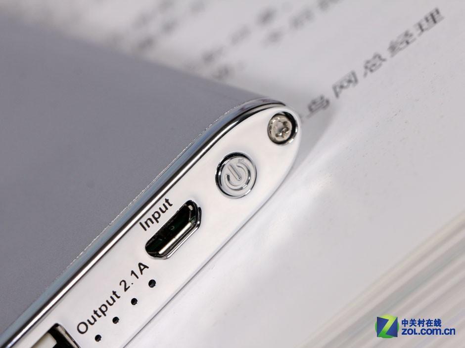 超薄金属壳 PNY-Power T531充电宝图赏