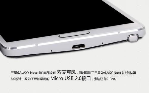 【三星 galaxy note 4(n9100