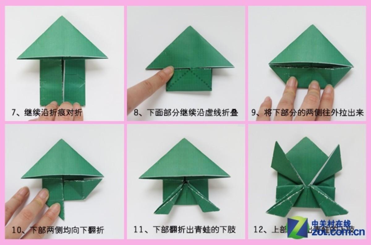 【高清图】小盆友喜欢的折纸:蹦蹦跳跳的小青蛙