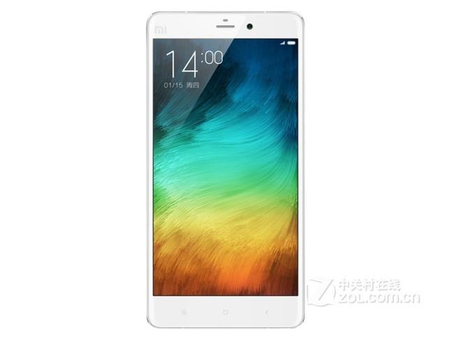 小米 红米Note4X 香槟金 3GB 16GB系统流畅 京东培新数码旗舰店在售778元 小米 Note 手机Z聚惠