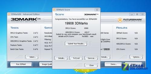 千元超值 1分钟带你了解FX-8300性能