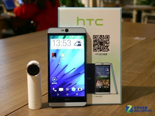 在刚刚过去的CES大展中HTC Desire 826发布,在配置方面采用了5.5英寸全高清1080p屏幕,64位高通骁龙615八核CPU,并配合2GB RAM。如今这款产品终于登陆国内市场,并公布了两个版本的售价。