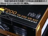 尼康D7200实拍图