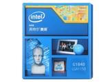 Intel赛扬 G1840CPU包装