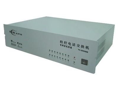威而信 TC-2000DK(8外线,48分机)
