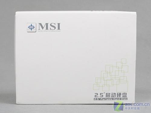 极限超薄 微星全金属V6移动硬盘评测