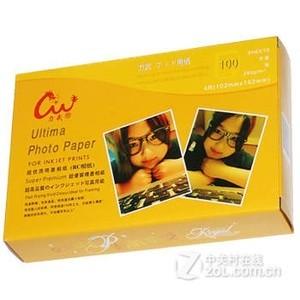 优质 RC相纸 5寸 3R 265克超级高光面
