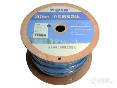 大唐保镖 DT2900-6P(六类屏蔽网线)