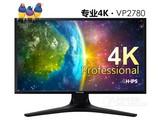 优派VP2780-4K