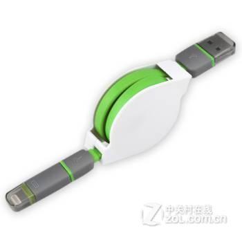 maxmco 苹果iphone6/plus/5s三星小米通用 充电数据线2合1 伸缩版