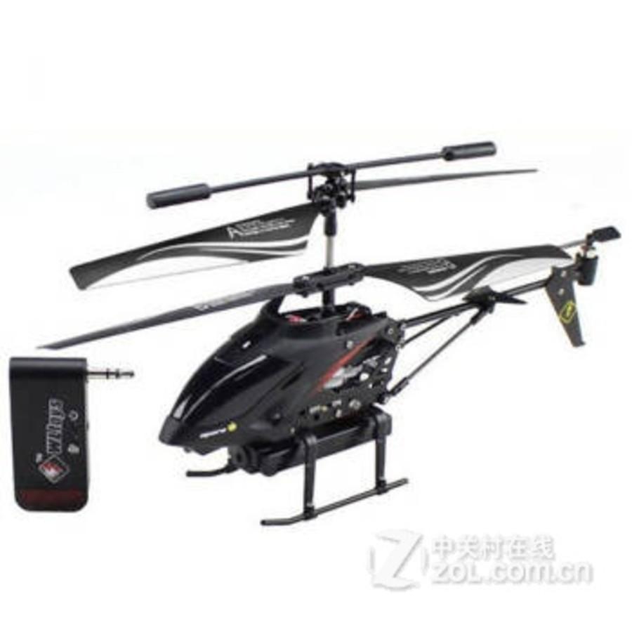 伟力高清航拍玩具遥控飞机充电耐摔直升飞机玩具 遥控飞机直升机 套餐