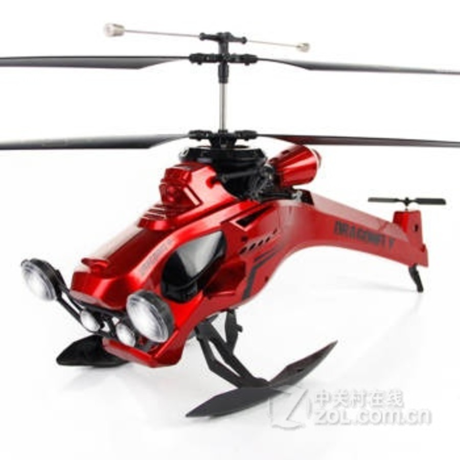 乐乐屋钢铁侠 遥控飞机 合金耐摔直升机 航模玩具hj8056 大飞龙3.