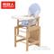 南极人多功能婴儿实木餐椅儿童饭桌椅 (原木色(无漆)蓝色布套)