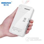 霸王兔(SANGMAX)sp-2000HW微型投影仪 手持投影仪 便携式投影机