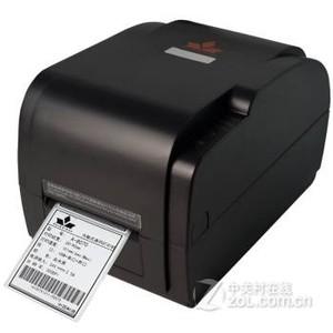 爱宝(Aibao)A-8070 热转印条码打印机(黑色) 热敏标签 不干胶打印机 碳带打印标签机