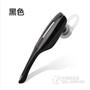 潮范S5挂耳式无线蓝牙耳机立体声双耳通用型通用iPhone6/5/三星 黑色三星S4/s5/s6/note2/note3