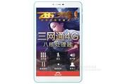 七彩虹G808 4G 八核极速版